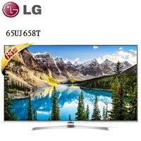 LG電子到LG 65型 4K UHD 連網液晶電視 65UJ658T 超薄金屬邊框(鈦耀銀)