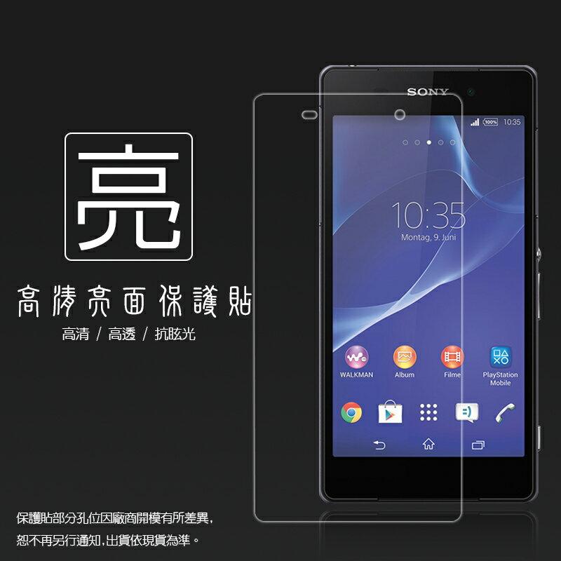 亮面螢幕保護貼 Sony Xperia Z2 D6503 保護貼