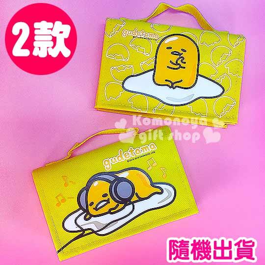 〔小禮堂〕蛋黃哥 迷你尼龍手提包《2款隨機出貨.黃.坐姿/戴耳機.長方形》