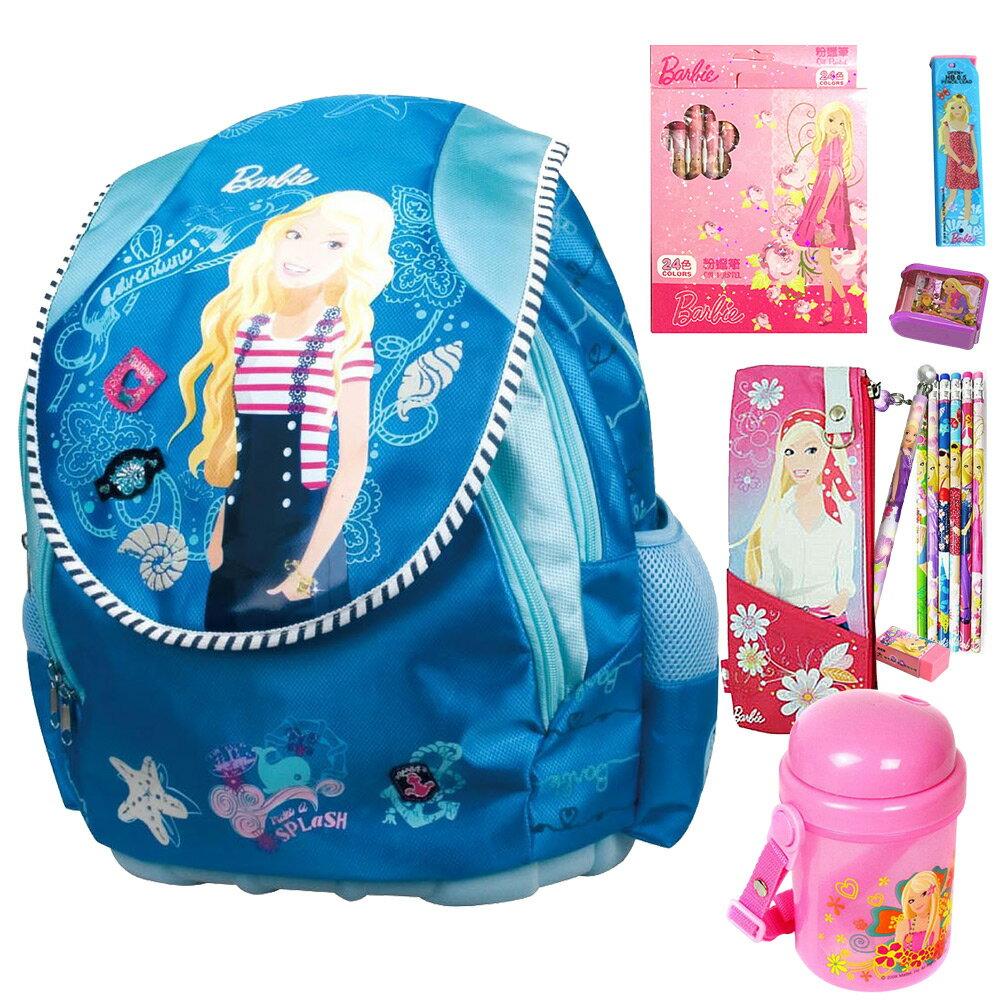 芭比Barbie 快樂水手書包豪華文具組 ^(加贈芭比水壺一個^)^(BLA272837C