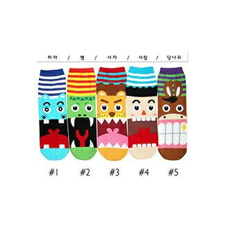 韓國張嘴造型短襪-多款任選 (SOCK-013-C)