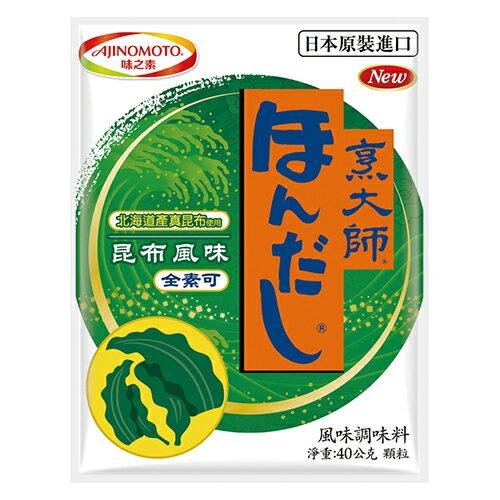 烹大師昆布風味調味料40g【愛買】
