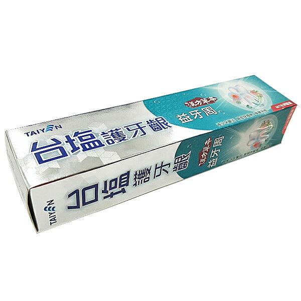 台鹽 護牙齦 益牙周牙膏 140g