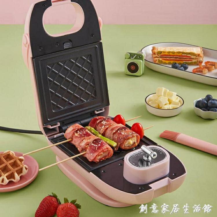 【快速出貨】長虹定時三明治機早餐機輕食機華夫餅面包機三文治機家用吐司壓烤 聖誕交換禮物