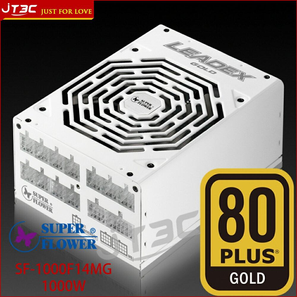 Super Flower 振華 LEADEX 1000W 金牌 80+水晶全模組全日系 電源供應器 SF-1000F14MG - 限時優惠好康折扣