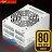 【滿額抽7折券+最高回饋25%】Super Flower 振華 LEADEX 1000W 金牌 80+水晶全模組全日系 電源供應器 SF-1000F14MG - 限時優惠好康折扣