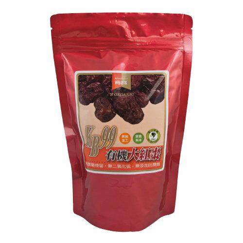 《小瓢蟲生機坊》肯寶KB99 - 有機大紅棗 250g/包 沖泡類 無農藥殘留‧無二氧化硫‧無添加防腐劑