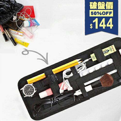 收納版-多功能彈性收納版 包包收納版 旅行箱收納版 包飾衣院 K1041 現貨+預購