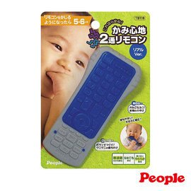 【淘氣寶寶】日本people新寶寶的遙控器咬舔玩具TB116-2016【親子討論區熱烈反應推薦】