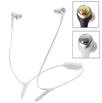 audio-technica 鐵三角 ATH-CKS550BT 白色 藍芽無線耳機麥克風組 內建高音質耳機擴大機