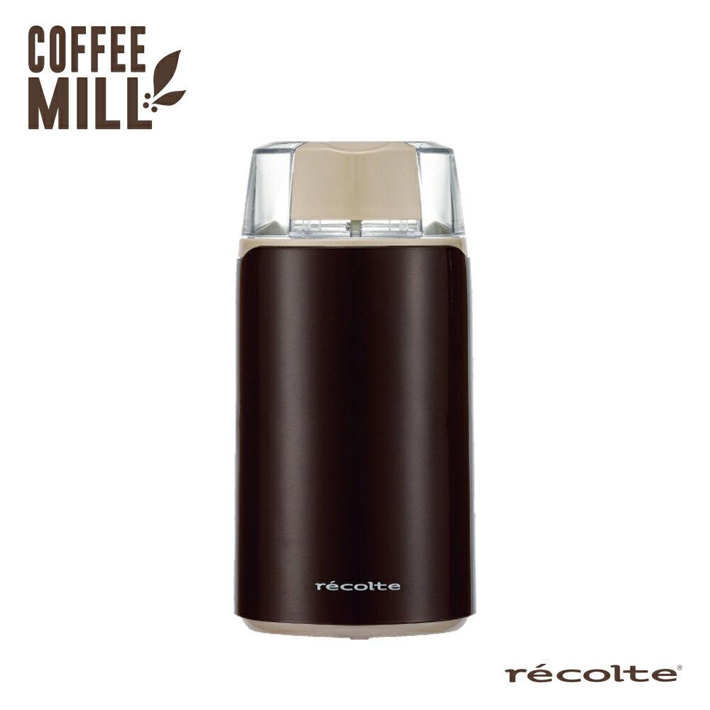recolte日本麗克特 Coffee Mill 磨豆機 (咖啡棕)【台灣公司貨】 0