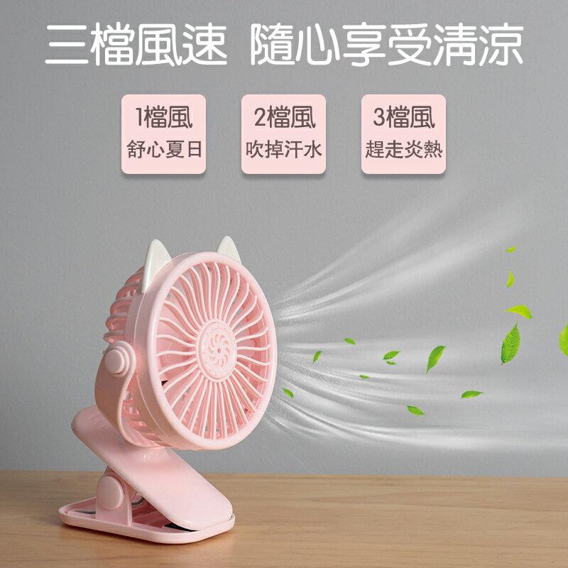 台灣現貨 桌上型風扇 USB充電 迷你風扇 手持風扇 可調節角度 方便攜帶 手持式 風扇 兩用 夾式風扇 夾子風扇 3