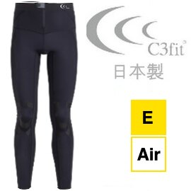C3fit 路跑/馬拉松/健行/嘉明湖/玉山/滑雪Element Air壓縮褲/慢跑褲/加壓緊身褲 男 3F17122U 日本製