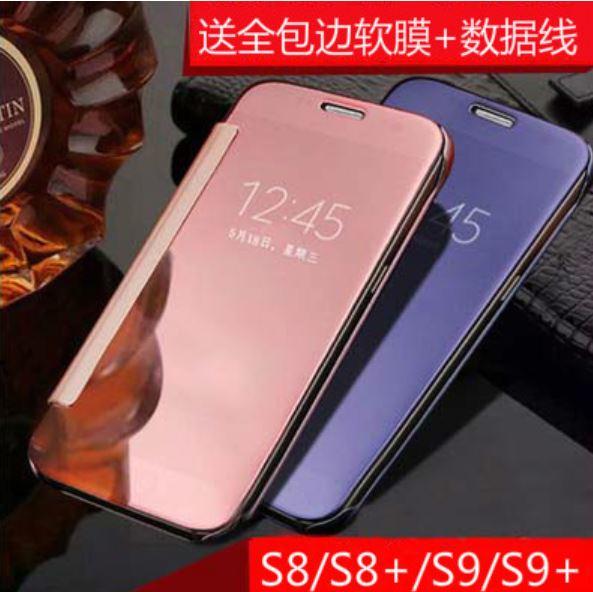 三星S8PLUS礜電鍍鏡面翻蓋式手機皮套