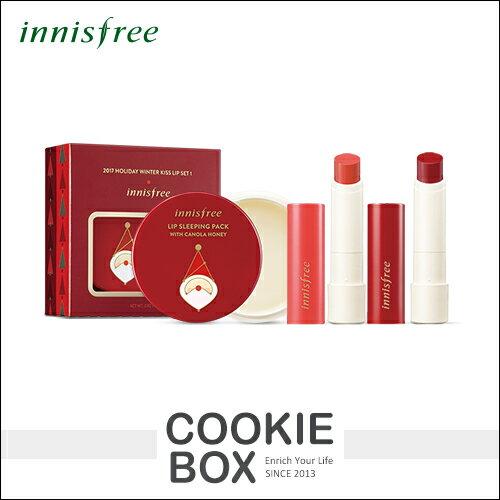 韓國innisfree2017綠色聖誕暖心之吻限量護唇組23.5g護唇膏交換禮物聖誕禮物*餅乾盒子*