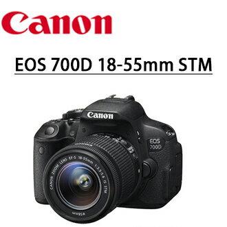 ★分期零利率★ 送32g卡+靜電 抗刮保護貼 +清潔好禮套組  Canon EOS 700D 18-55mm STM 標準鏡組 單鏡組 數位單眼相機  彩虹公司貨