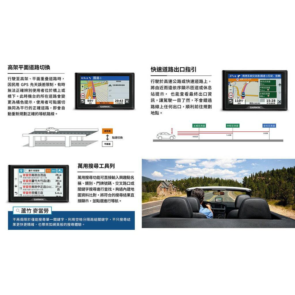 【現貨 可議 含稅】GARMIN Drive 52 5吋車用衛星導航