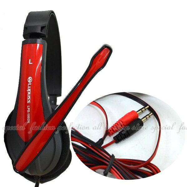 樂普士耳機1002N耳機麥克風 耳罩式麥克風耳機 3.5mm接頭 全罩式耳機~DK480~