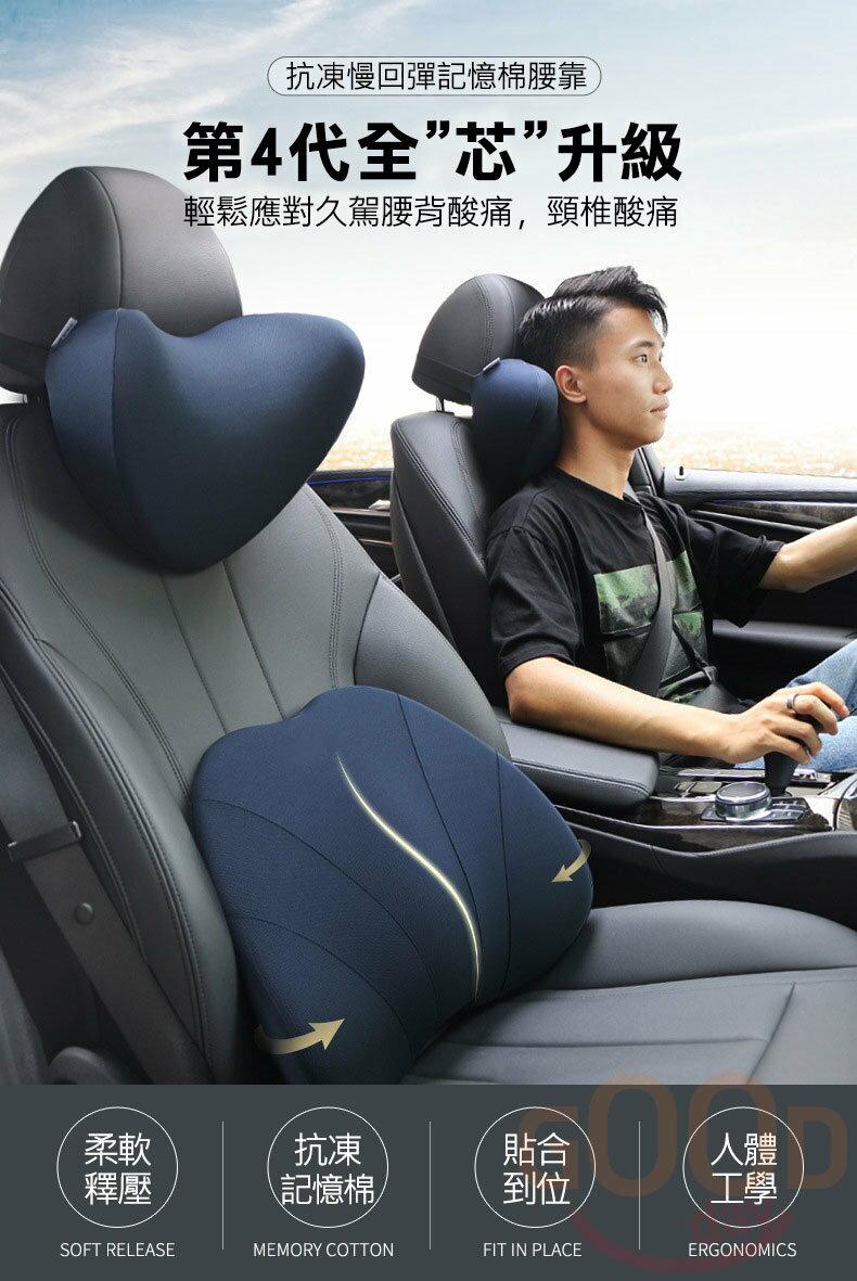【SENHO】3D可拆式多功能腰靠 汽車/車用/辦公室腰靠墊 頭枕 靠枕 靠墊 椅背墊 汽車枕頭 頸枕 護頸枕