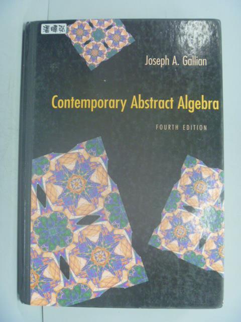 ~書寶 書T8/大學理工醫_ZAU~Contemporary Abstract Algeb