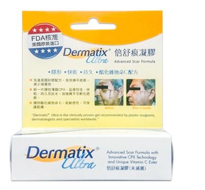 *加贈酒精棉片+2g隨身條*【Dermatix Ultra】倍舒痕凝膠  7g/條 矽凝膠 0