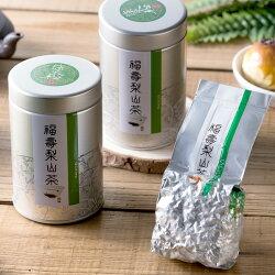 福壽梨山茶 -75g/包(二兩)附茶罐▶全館滿499免運