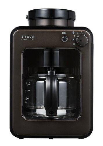 【日本siroca】crossline自動研磨咖啡機-鎢黑SC-A1210TB