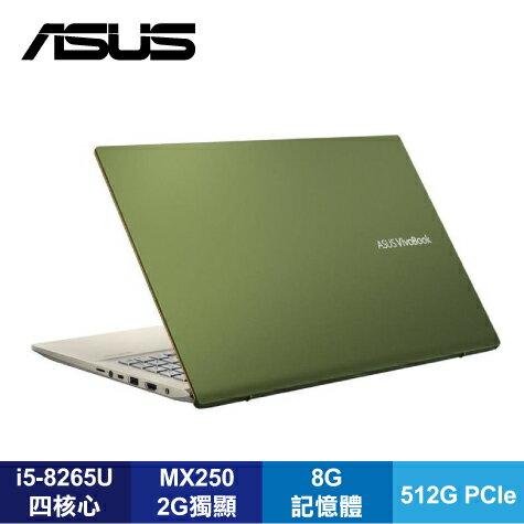 ASUS S532FL-0062E8265U 超能綠 華碩青春版輕薄筆電 ScreenPad 2.0版
