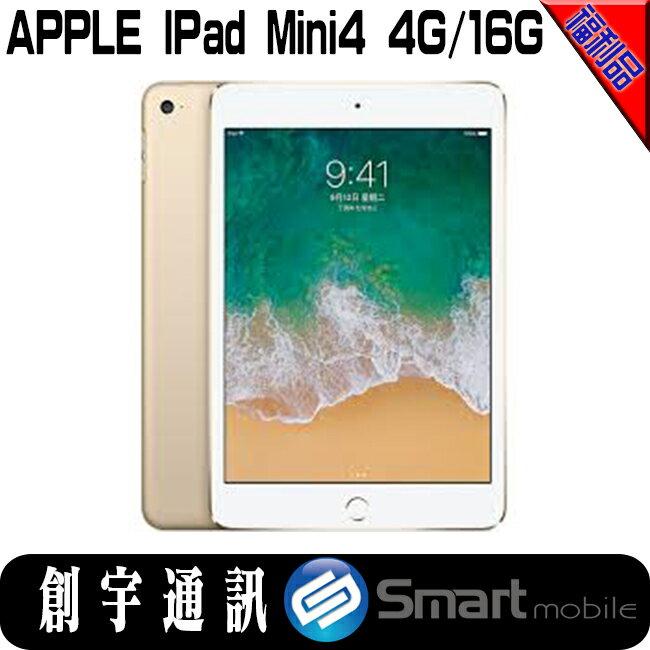 【創宇通訊】iPad mini 4(A1550) 16G LTE 平板電腦金色【福利品】