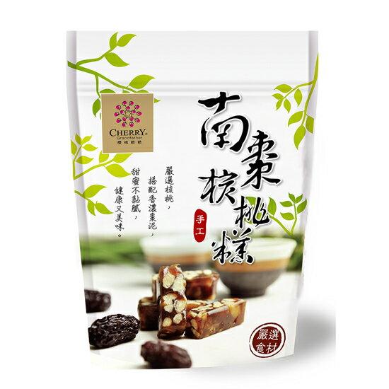 【櫻桃爺爺】南棗核桃糕250g 3