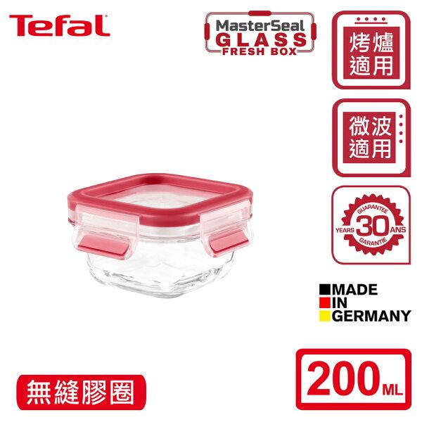特福旗艦館:Tefal法國特福MasterSeal無縫膠圈3D密封耐熱玻璃保鮮盒200ML方型(微烤兩用)