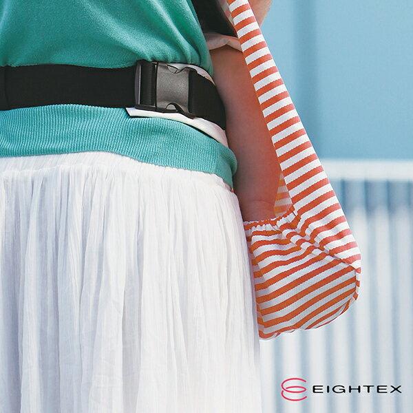 EIGHTEX - 涼感抗UV遮陽披風 (深藍/灰色) 7