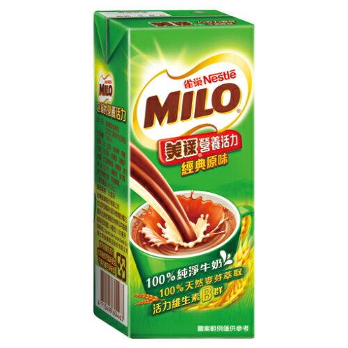 美祿巧克力牛奶麥芽飲品198ml~6入~愛買~