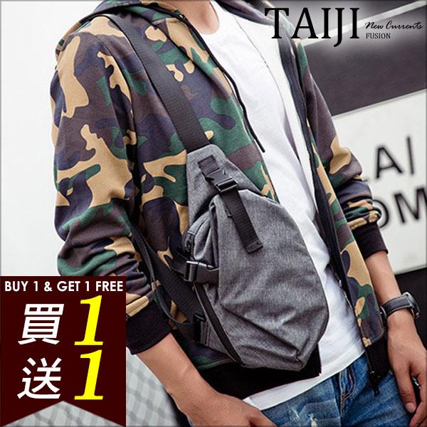 TAIJI:潮流斜背包‧多層收納機能防水帆布單肩斜背包‧一色【NXA7732】-TAIJI-