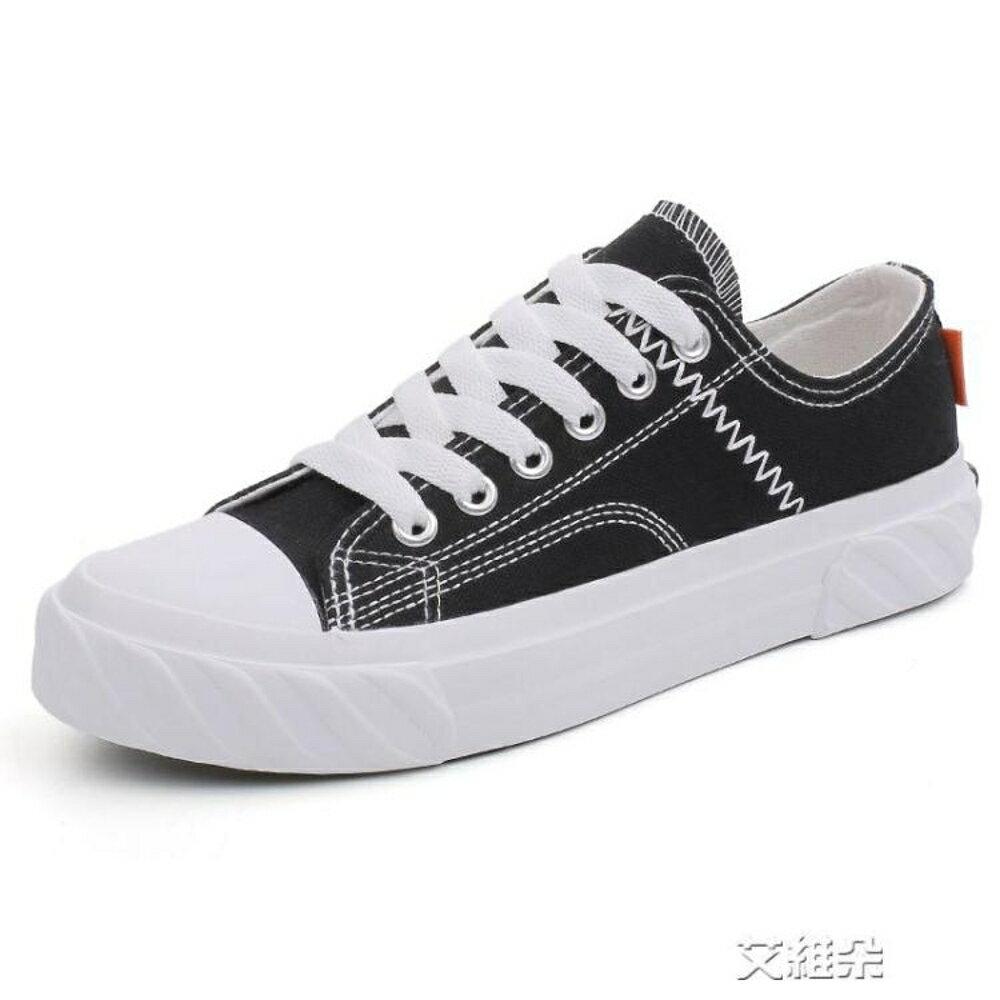 帆布鞋ins超火黑色帆布鞋女韓版學生原宿ulzzang板鞋街拍小黑鞋 清涼一夏钜惠