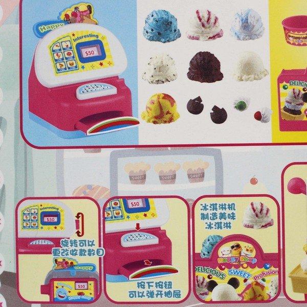布小信 冰淇淋店 收銀機 KB001-7 / 一卡入(促180) 扮家家酒 DIY過家家玩具-首 2