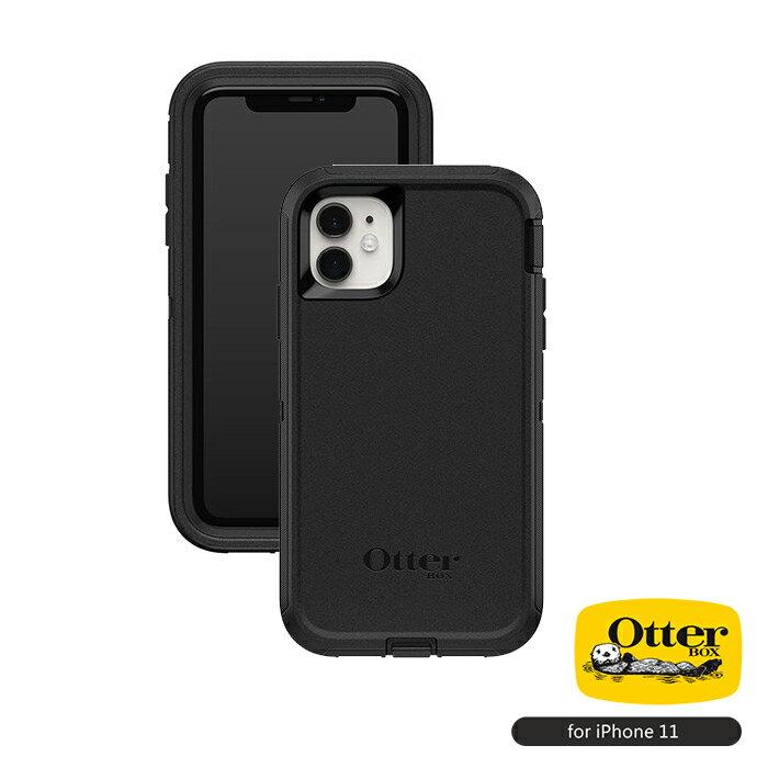 OtterBox Defende防禦者系列保護殼 - iPhone 11 / Pro / Max