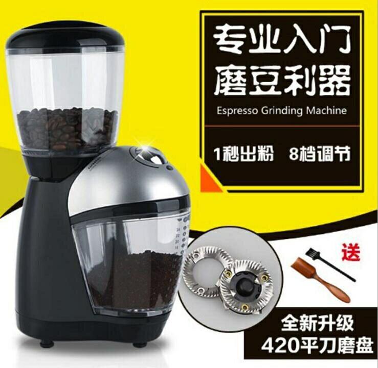 台灣現貨 110V磨粉機半自動咖啡研磨機現磨商用迷你磨豆咖啡機升級款 新年鉅惠