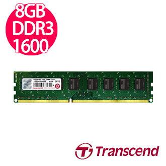 【3/27前全店滿萬現領 $1000‧滿$5000領$400】創見 Transcend JetRam DDR3 1600 8G RAM 桌上型電腦專用記憶體