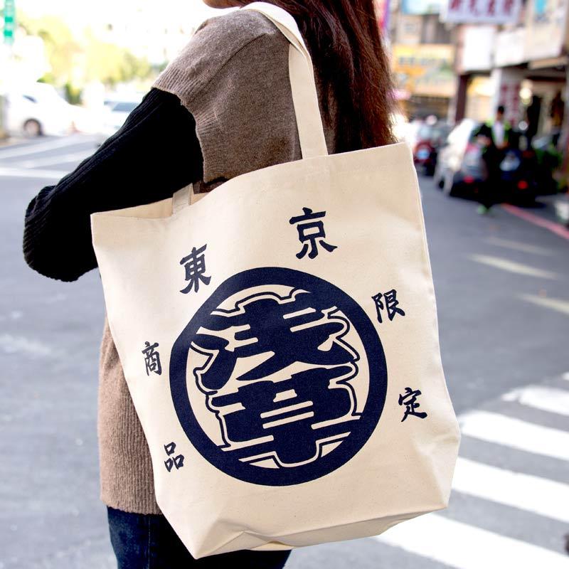 豐天商店 帆布購物袋 側背包 東京淺草限定商品 日本正版 原色 男女皆適宜