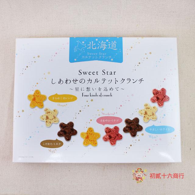 【0216零食會社】日本幸運之星餅乾禮盒140g