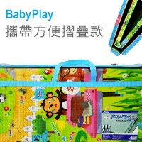 Parklon BabyPlay Light遊戲地墊★折疊攜帶方便★