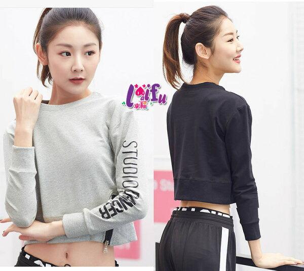 來福:來福T恤,B327T恤運動短版側拉鍊上衣路跑健身瑜珈路跑上衣正品,單上衣售價450元