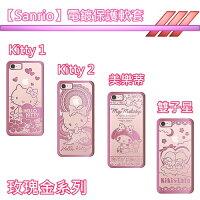 雙子星手機配件推薦到【Sanrio】APPLE iPhone 6 Plus /6s Plus (5.5吋) 玫瑰金系列 電鍍保護軟套就在力碁科技數位3C通訊批發館推薦雙子星手機配件