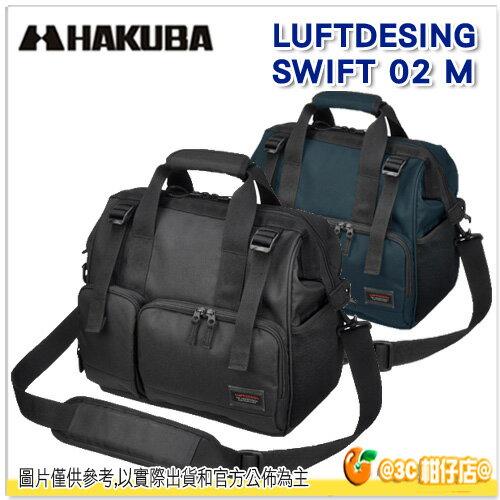 HAKUBA LUFTDESING SWIFT 02 M 澄瀚公司貨 單肩相機包 相機包 側背包