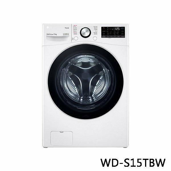 LG 樂金 WiFi滾筒洗衣機 蒸洗脫 WD-S15TBW 15公斤 黑皮TIME 原廠保固 結帳更優惠 34267