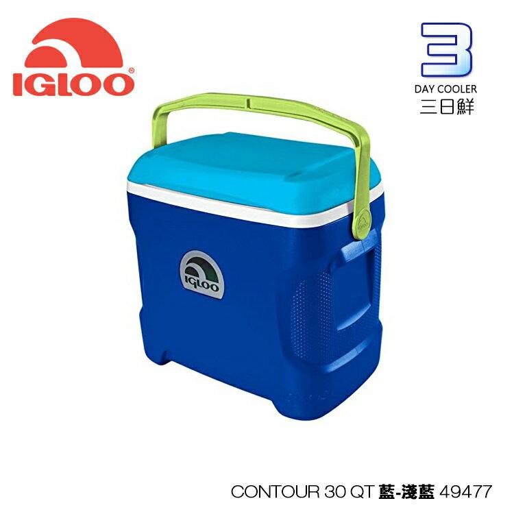 IgLoo CONTOUR系列30QT冰桶49477 | 藍-淺藍 / 城市綠洲專賣 (保鮮、保冷、美國製造、露營、釣魚)