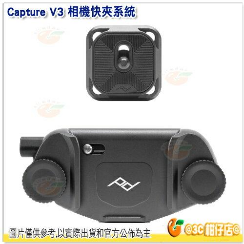 Peak Design Capture V3 相機快夾系統 典雅黑 公司貨 快槍俠 快拆板 背帶 快槍手 腰帶 肩帶