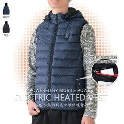行動電源發熱智能背心 日本東麗碳纖維發熱絲保暖背心 超輕量刷毛背心 立領鋪棉背心 背心外套 舖棉背心 附帽可拆休閒背心 潮流時尚百搭背心 秋冬背心 休閒馬甲 保暖馬甲 Electric Heated Vest Powered By Mobile Power (312-8020-08)深藍色、(312-8020-21)黑色 XL 2L(胸圍44~47英吋) 男 [實體店面保障] sun-e