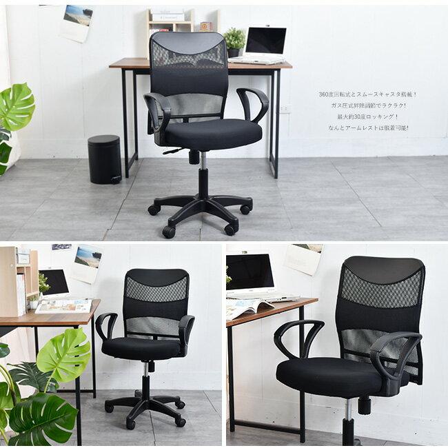 辦公椅 / 椅子 / 電腦椅 健康鋼網背扶手電腦椅 3色 台灣製造 凱堡家居【A07003】 8